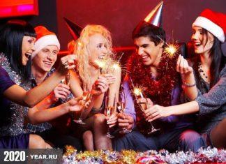 Встречают Новый год