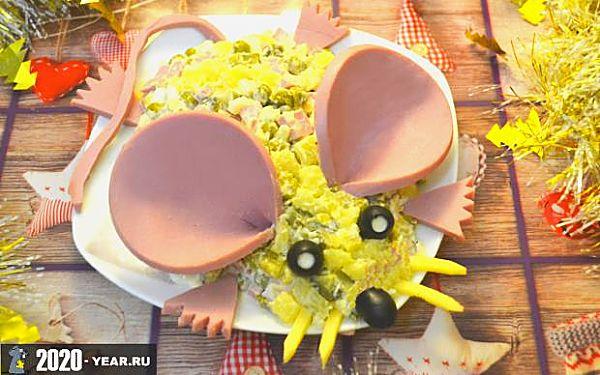 Оливье в форме Крысы