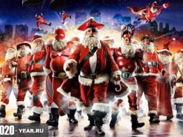 Дед Морозы в костюмах героев