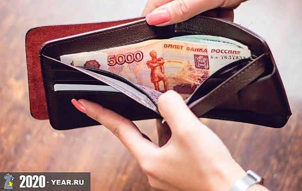 Как законно списать кредит в 2020 году